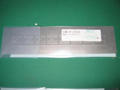 ピナクル抜型(エッチング刃)・彫刻型 抜き型 トムソン型 裁断機