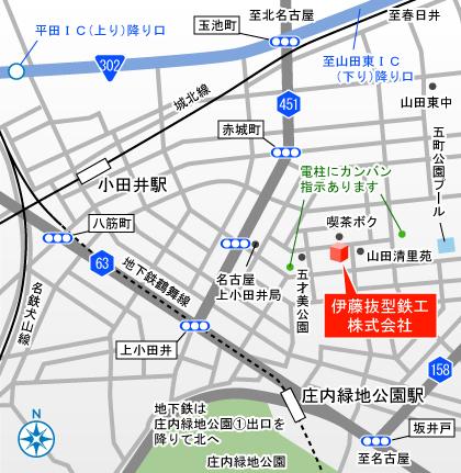 地図 名古屋 抜き型 裁断機